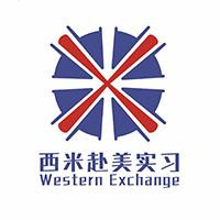 Western Exchange实习招聘