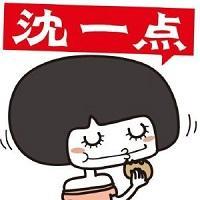 沈&#xeec4点科技实习招聘