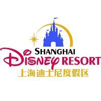 上海迪士尼实习招聘