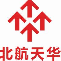 北航&#xee56华实习招聘