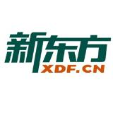 北京新东方实习招聘