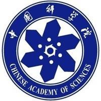 中科院信息&#xe310&#xec52研究所实习招聘