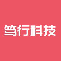 笃&#xf02c科技实习招聘