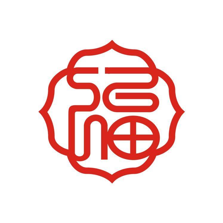 &#xf12d西福多堂电子商务有限公司实习招聘