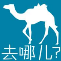 去哪儿&#xef43(重庆)实习招聘