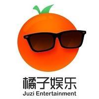橘子娱乐实习招聘