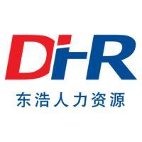东浩&#xec7d力(上海外服)实习招聘
