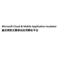 微&#xf62f云暨移动应用孵化平台实习招聘