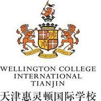 Wellington College实习招聘