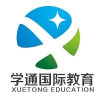 学通国际教育实习招聘