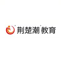 湖北省为源教育投资有限公司实习招聘