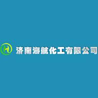 济南海航化&#xea58实习招聘