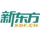 &#xedd2津新东方实习招聘
