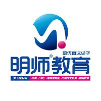 明&#xea5d教育实习招聘