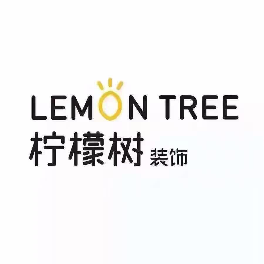 &#xe674津柠檬树装饰实习招聘