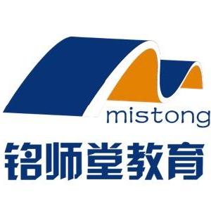 杭州铭师堂教育有限公实习招聘