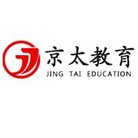 京太教育实习招聘