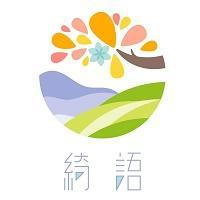 绮语文化实习招聘