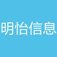 &#xe71e州明怡实习招聘