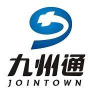 九州通医药实习招聘