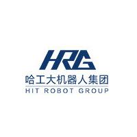 哈工大机器人_哈工大机器人集团