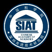 中国科学院深圳先进技术研究院实习招聘