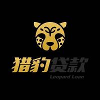 猎豹贷款实习招聘