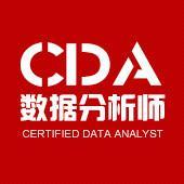&#xed44&#xf523&#xec3e数据分析&#xf55d实习招聘