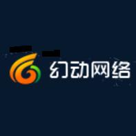 幻动&#xf366络实习招聘