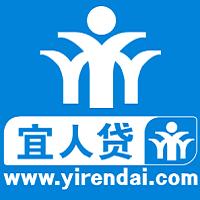 宜&#xea26贷实习招聘