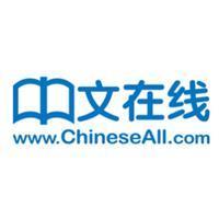 中文在线实习招聘