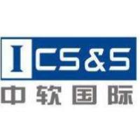 中&#xf58a国际实习招聘