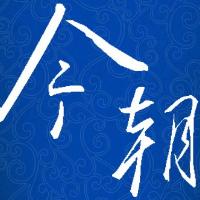 学耕&#xe325络科技实习招聘