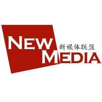 NewMedia联盟实习招聘