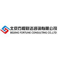 北京方&#xec52&#xf346达咨询有限公司实习招聘