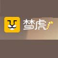 梦虎&#xe9e2络实习招聘