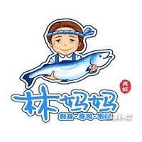 林妈妈刺身寿司实习招聘