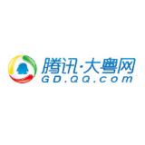 腾讯·大粤&#xef7d实习招聘
