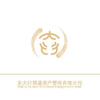 大&#xefd1简道资管实习招聘