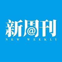 新&#xf65e刊新媒体实习招聘