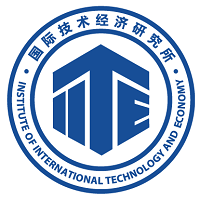 国务院发展研究中心国际技术经济研究所实习招聘