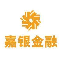 嘉&#xf5fe金融实习招聘