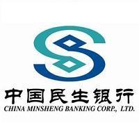 中国民&#xf568&#xf6a2&#xf02c实习招聘