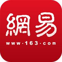 &#xe80b易上海实习招聘