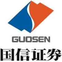 国信证券深圳营销中心实习招聘