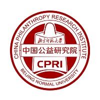 中国公益研究院实习招聘