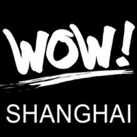 上海沃&#xe432实习招聘