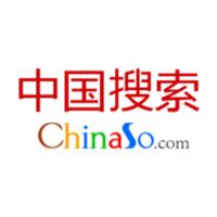 中国搜索实习招聘